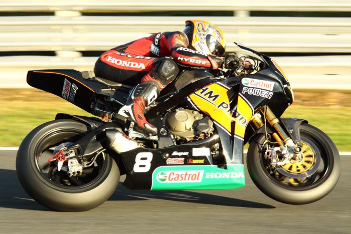 Ryuichi Kiyonari - HM Plant - Oulton Park Race 3